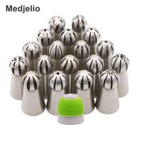 18PCS Globular Russian Ball Nozzles Cupcake Icing Piping Tips Cream Torch Pastry Tube Cake Decorating Tools Free 1 Pcs Coupler