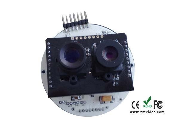 1.3MP Serial TTL Digital Camera Module with Double Lenses for Security System