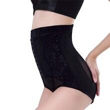 Women Maternity  Intimates Postnatal bandage After Pregnancy Belt Postpartum Bandage Postpartum Belly Band for Pregnant