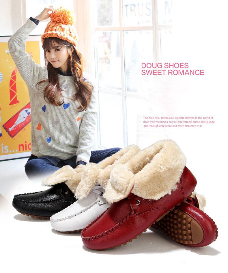 AH 5790 (1) women plush boots