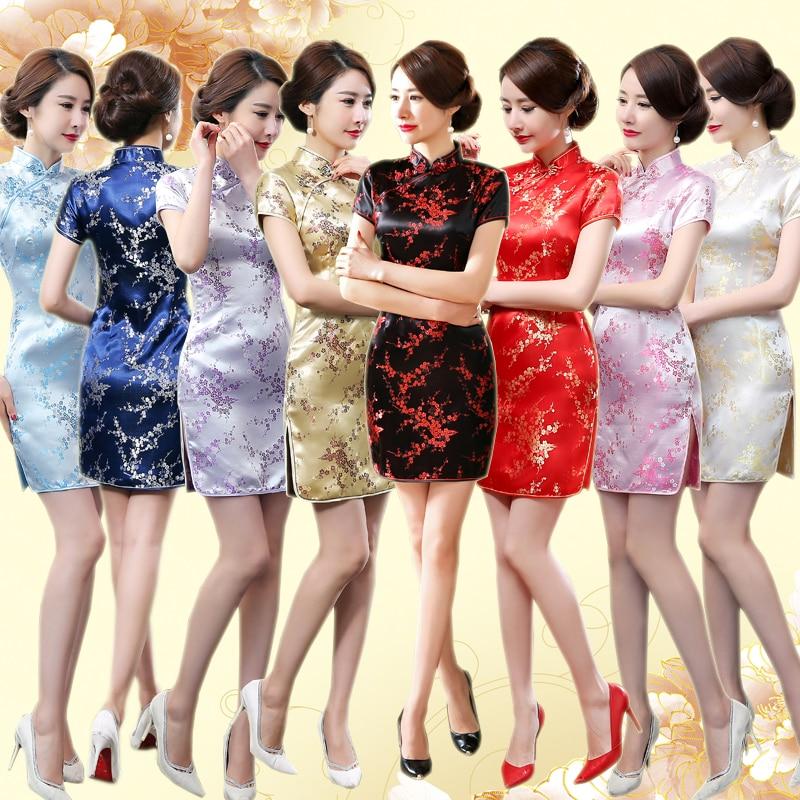 Vintage OLd Shanghai Dragon&Phoenix Qipao Elegant Women Cheongsam Oversize 6XL Mandarin Collar Sexy Short Chinese Dress Vestidos