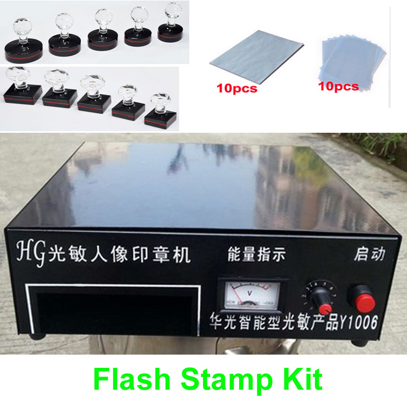 220V Photosensitive Portrait Flash Stamp Machine KIT Self-inking Stamping Making Seal Holder Film Pad (NO Ink) bbloop confirm outline self inking stamp rectangular laser engraved red