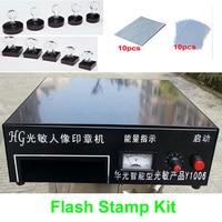 220V Photosensitive Portrait Flash Stamp Machine KIT Self Inking Stamping Making Seal Holder Film Pad NO
