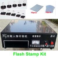 220V Photosensitive Portrait Flash Stamp Machine KIT Self inking Stamping Making Seal Holder Film Pad (NO Ink)