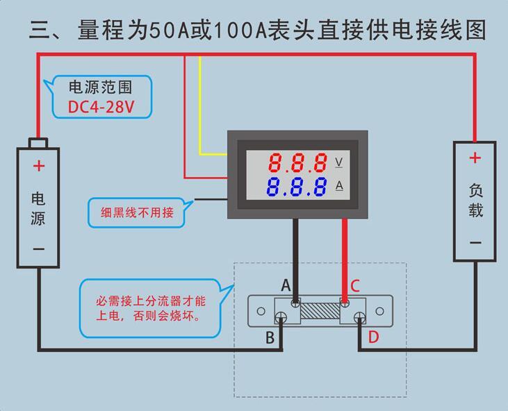 амперметр цифровой доставка из Китая
