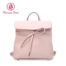 Принцесса Сисси Элитный бренд кожа женщины рюкзак повседневные школьные сумки для подростков девочек высокое качество женский путешествия Back Pack