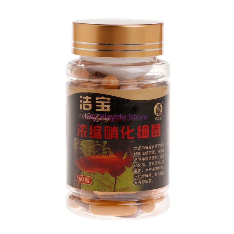 Aquarium Nitrifying Bacteria Capsule Fish Tank Super Concentrated Capsules Water Quality Purifier For Freshwater Seawater C42