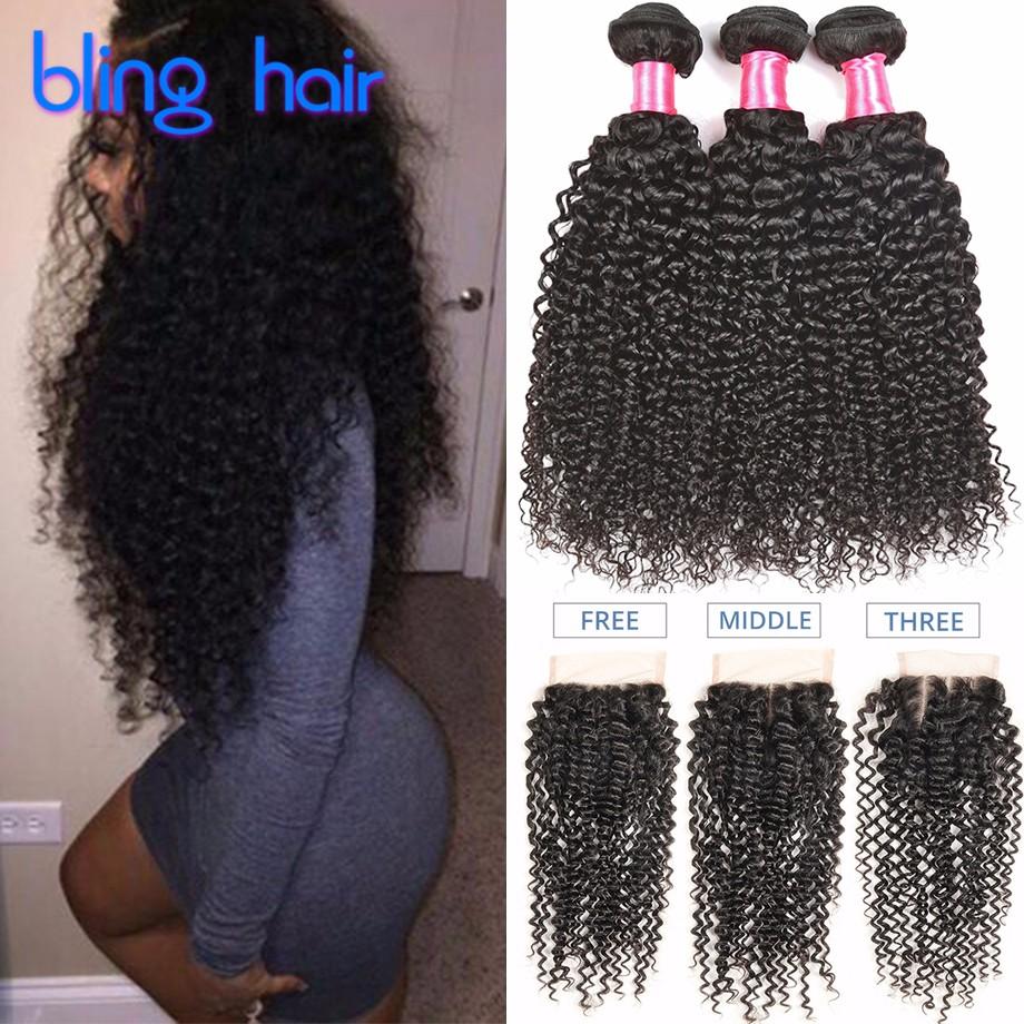 8A-Kinky-Curly-Virgin-Hair-With-Closure-3-4Bundles-Kinky-Curly-Human-Hair-With-Closure-Fashion