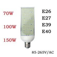 E27 E26 E40 E39 энергосберегающая лампа-кукуруза высокой мощности лампы 70 Вт 100 150 street точечные светильники Алюминий лампы Теплый Холодный белый свет 2 шт