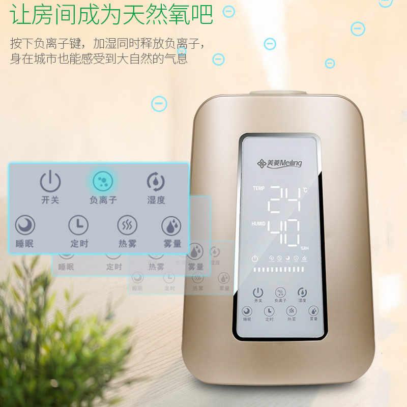 الهواء المرطب المنزلية الذكية الضباب الساخن توقيت التحكم عن بعد المرطب عالية السعة مكتب الروائح لتنقية الهواء