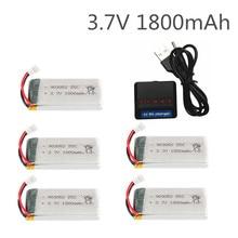 Atualização Da Bateria lipo 3.7v 1800mAh Bateria para SYMA KY601S X5 X5S X5C X5SC X5SH X5SW X5UW X5HW M18 H5P HQ898 H11D H11C Zangão
