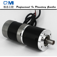 DC motor nema 23 100W gear dc brushless