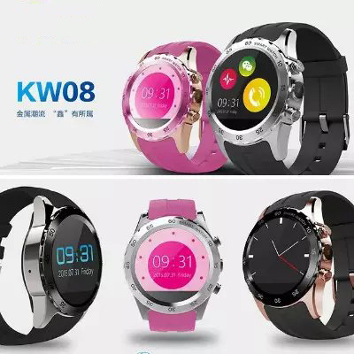 ot03 Business intelligent anti-theft card KW08 GFT disc smart watch smart watches