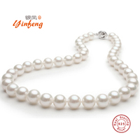 [MeiBaPJ] 9 10mm AAAA Perfectly Nearround Freshwater Pearl Necklace High Quality Party Gift Wedding Jewelry Gift box