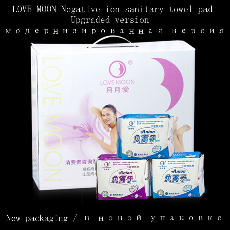 Strip Winalite Lovemoon Sanitary Pads Anion Pads Feminine Hygiene Anion Sanitary Napkin Organic Cotton Love Moon