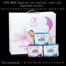 Tira de almohadillas sanitarias de Winalite Lovemoon, toallas de anión para higiene femenina, toalla sanitaria de anión de algodón orgánico, paquete de 19