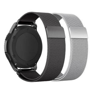 dalan band Milanese Loop Frontier watch strap sport S2