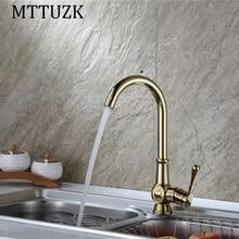 MTTUZK золотой/матовый/хром латунь кухонный кран бассейна кран одной ручкой горячей и холодной смесителя на бортике torneira карне