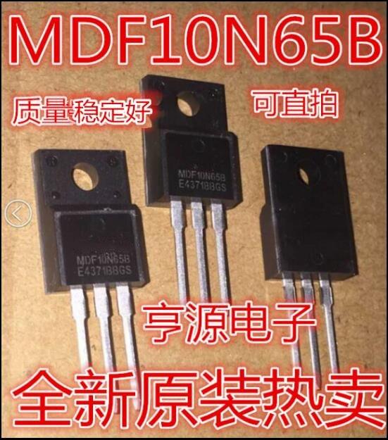 SOLD OUT 2 Pieces Transistor mdf10n65 MDF 10n65 MOSFET er 220