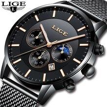 LIGE Luxury Brand Mens Watches Man Sport Wristwatch Fashion Ultra-Thin Waterproof Quartz Clock Gold Watch Men Relogio Masculino все цены