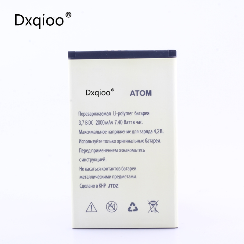 Dxqioo High quality phone battery for EXPLAY Explay ATOM atom batteries