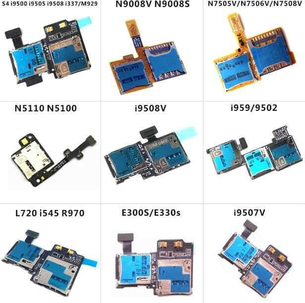 New Sim Reader Flex For Samsung S4 i9500 L720 N7505V N5110 i959 E300 Sim Card Slot Socket Holder Flex Mobile phone Cable