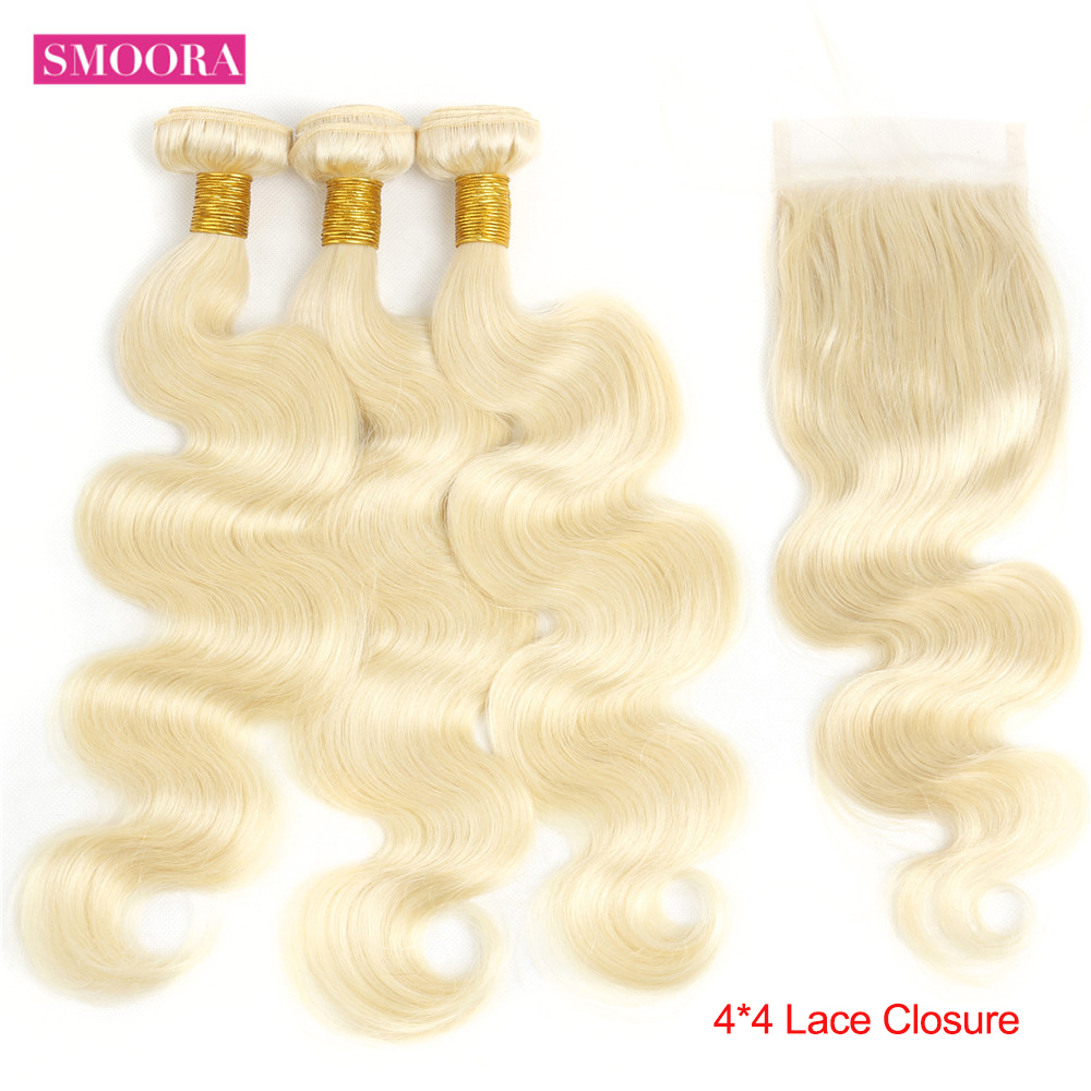 613 brazilan bundle with closure