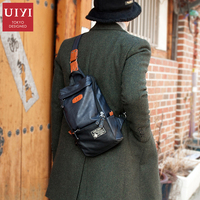 UIYI Shoulder Bag Men's Small Chest Bag PU Leather Black Chest Cross Bag Casual Messenger Bag Male and Female Students Back