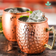 Hammered  550ml Copper Plated Moscow Mule Mug Beer Cup Coffee Mugs Kitchen Bar Drinkware