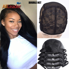 Alileader Adjustable Wig Caps Small/Large/Extra Large Base Cap Black Weaving Tools Lace Weave For Making a