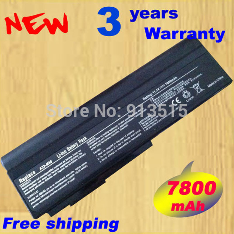 Replace Laptop Battery for Asus N53S N53SV A32 M50 A32 N61 A32 X64 N53 A32 M50 M50s A33 M50 7800mAh