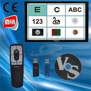 Таблица для проверки зрения программного обеспечения, ЖК проверка зрения программного обеспечения, проверка зрения программного обеспече
