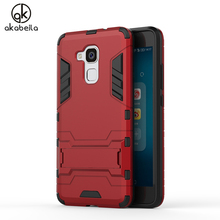 AKABEILA TPU+PC Hybrid Kickstand 2 in1 Mobile Phone Cases For Hawei Honor 5C GT3 Honor 7 Lite Honor5C Honor7 Lite 5.2 inch Cover