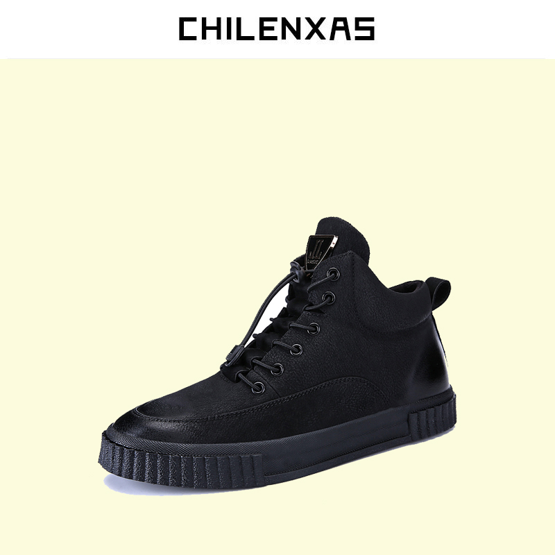 CHILENXAS 2017 Spring Autumn Leather Shoes Men Casual Height Increasing Lace-up Breathable Waterproof Solid Light Comfortable ss16 3 8 4 0mm aquamarine color 10gross lot pointed back chaton rhinestone for jewelry accessory free shipping