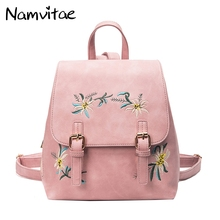Модные весенние женские рюкзаки Повседневная дорожная сумка с цветочной вышивкой из искусственной кожи Школьные сумки для девочек рюкзаки дропшиппинг