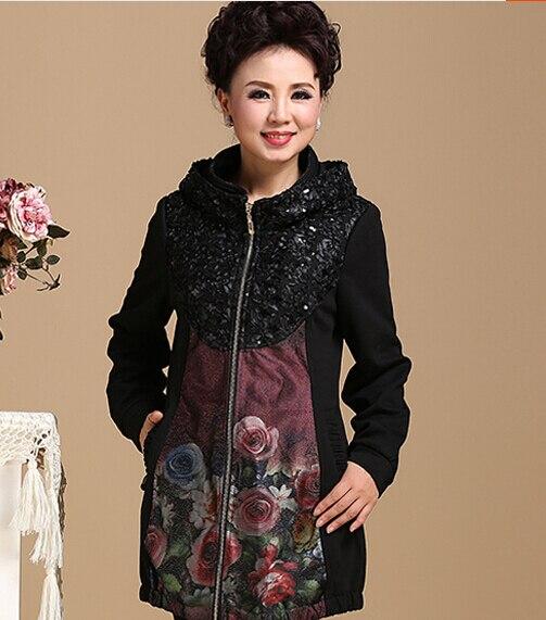 Размер XL XXL XXXL xxxxl ( бюст 122 см ) среднего возраста и старый теплый кардиган с капюшоном пальто Большой размер женской одежды бесплатная доставка