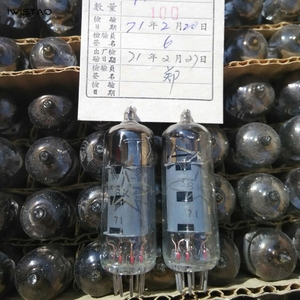 Image 4 - Vacuum Tube 6K4 Military Grade for Tube FM Radio Tuner Inventory Product High Reliability Free Shiping