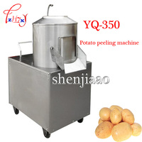 1PC YQ 350 Potato Peeling Machine 150 220 Kg/h  Commercial Peeler Potato Machine Potato Peeler Cleaning Machine 220V/110V|Machine Centre|Tools -