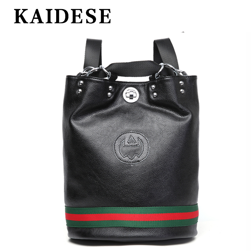 KAIDESE European and American street fashion ladies backpack 2018 new knapsack college wind bag, travel and leisure shoulder bag 2016 new backpack college wind leisure travel fashion leather shoulder bag doubles