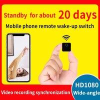 Wireless Nanny Cams WIFI IP DIY Mini Pinhole Digital Video Camera Micro Recorder