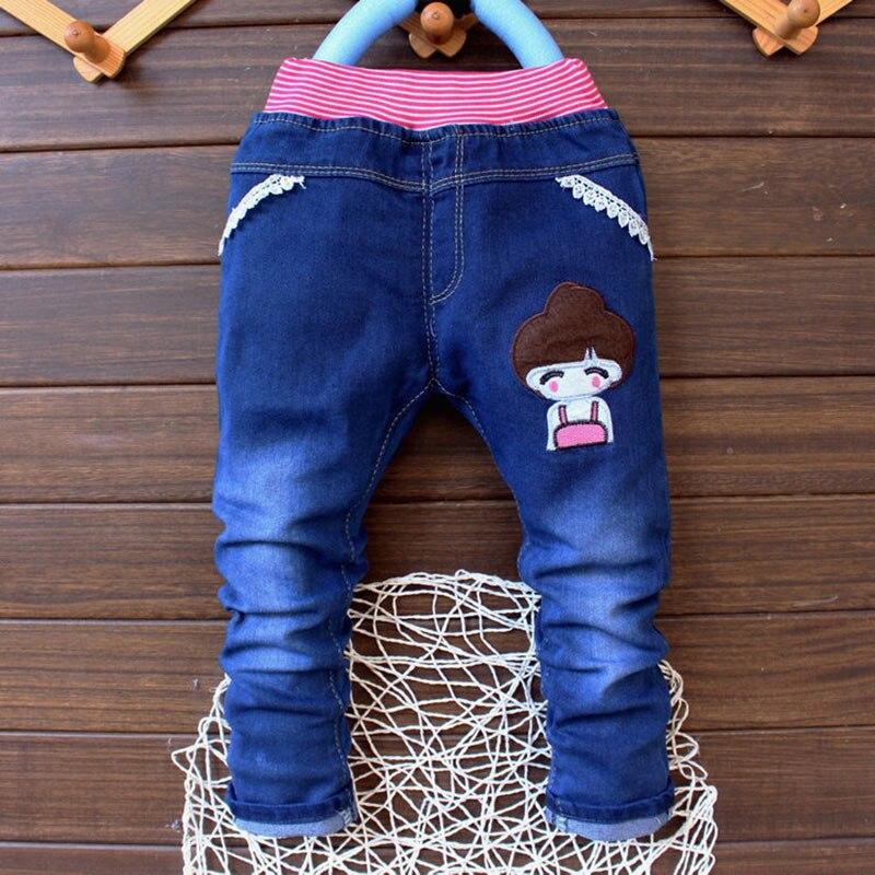 Цвет: девушки джинсы