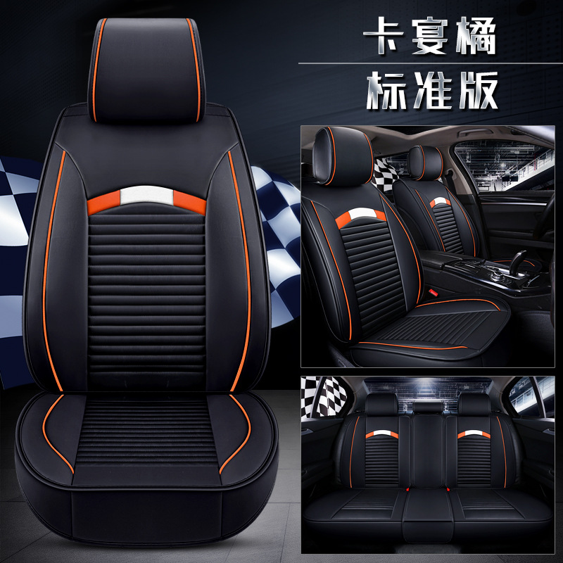 Image 4 - car seat cover four seasons use car seat cushion fit for 95% 5 seat car models car Seat covers PU leather freeship-in Automobiles Seat Covers from Automobiles & Motorcycles