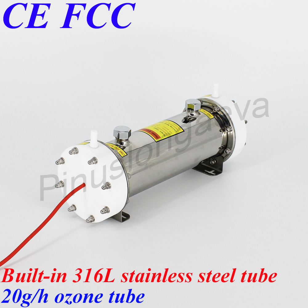 Image 2 - Pinuslongaeva Water cooling ozone tube 20G 40G 60G 100G/H Stainless steel ozone tube 304 Shell Inner electrode 316L-in Air Purifier Parts from Home Appliances