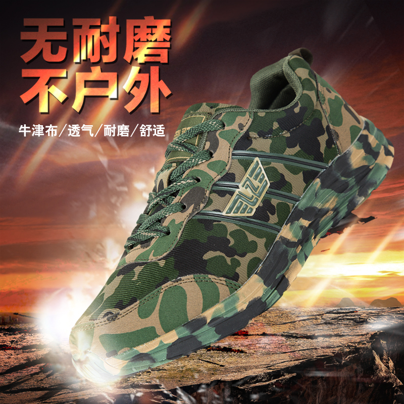 Camouflage shoes 2016 spring men women boys walking shoes mountaineering outdoor cross-country shoes plus size46 image