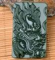 Wonderful Natural Jade Carved Dragon Real HeTian Jade Pendant Necklace Fashion Woman Man's Dangle Pendants Jewelry