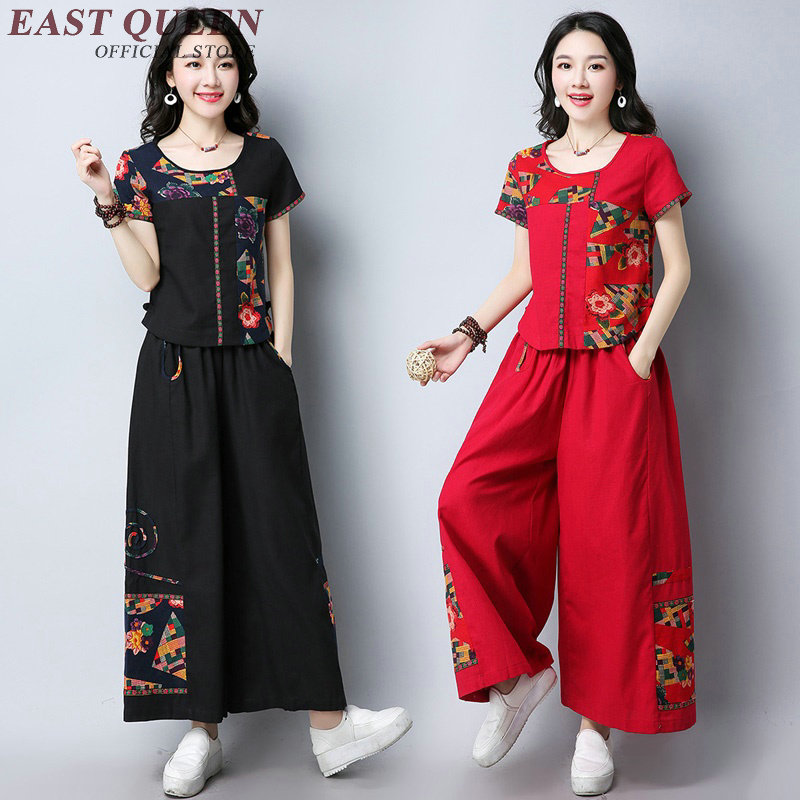 Traditional Chinese Clothing Oriental Suits Ladies Pant Suits NN0915 C