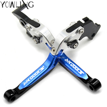 Motorcycle Accessories CNC Folding Extendable Brake Clutch Levers For BMW S1000XR S1000 XR 2015 2016 for bmw s1000rr 2015 2016 s1000 logo silver blue motobike motorcycle adjustable folding extendable brake clutch lever