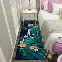 Flamingo living room carpet simple modern bedroom bed front bedside home rectangular mat