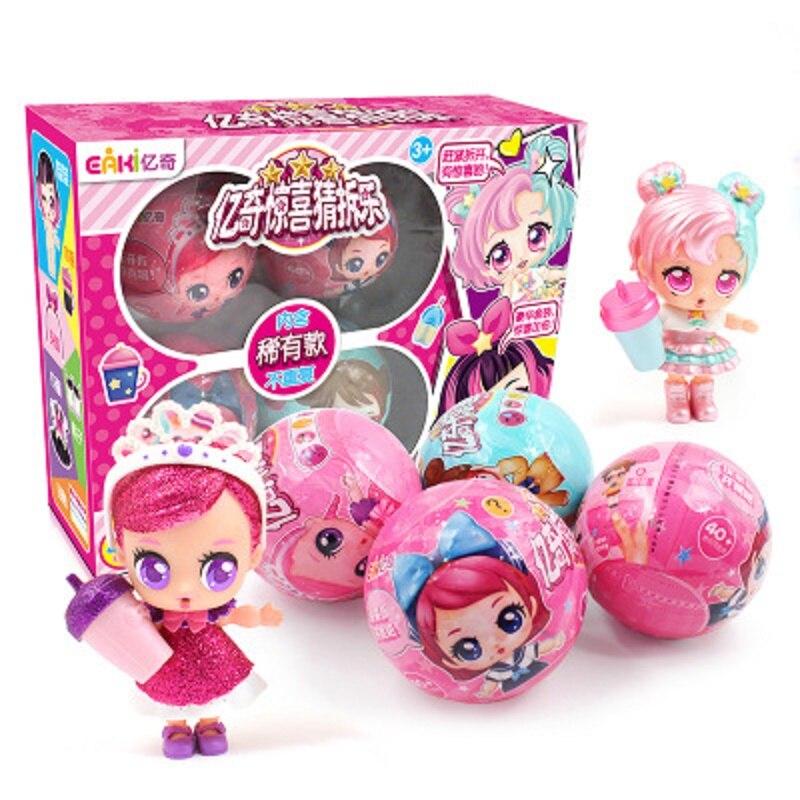 Luxueux EAKI Original Surprise Ball Set 4 pièces enfants filles peuvent habiller bricolage Collection princesse populaire poupées jouets cadeaux d'anniversaire