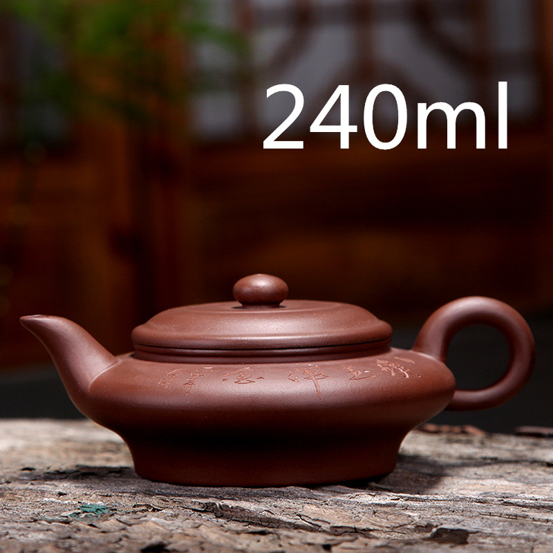 Hot Sale Kung Fu Tea Set Flat Teapot 240ml Yixing Ceramic Chinese Handmade Chinese Handmade Porcelain Kettle Gift Tight Lid